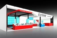 日立汽车系统出展第十四届北京国际车展