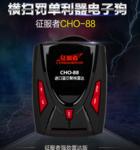 征服者电子狗CHO88固定流动区间测速