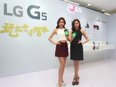 他们竟然是LG G5的最强预售区