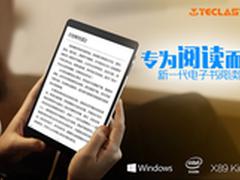 台电电子书阅读器X89 Kindow京东首发