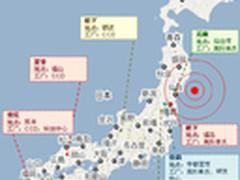 因日本熊本县地震 相机将处于缺货状态