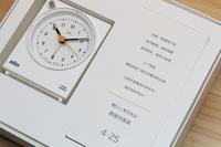 编辑奔溃在路上 魅蓝3定于4月25日发布