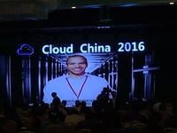 Cloud China 2016 云厂商都谈了啥?