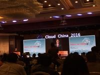 甲骨文吴承扬:未来是一个混合云的时代