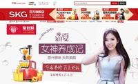 网红教你成女神 天猫SKG联推超级品牌日