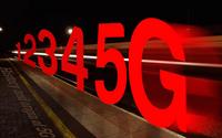 诺基亚创新加速推进5G及物联网发展