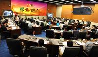 迪威视讯发布激光视真视频会议系统