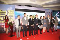 台湾知名品牌形象推广活动在沪发表成果