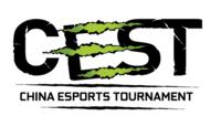 索泰鼎力支持CEST中国电子竞技娱乐大赛