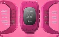 安全可靠 萨发儿童智能定位手表仅售169