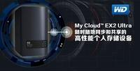 西部数据发布升级版双盘位NAS存储系统