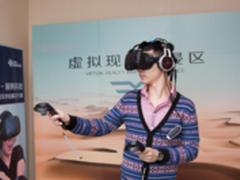 硕美科VR虚拟现实体验解决方案