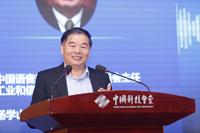 2015中国智能语音产业发展白皮书发布