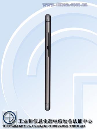 时间锁定4月19日 努比亚将发布Z11 mini