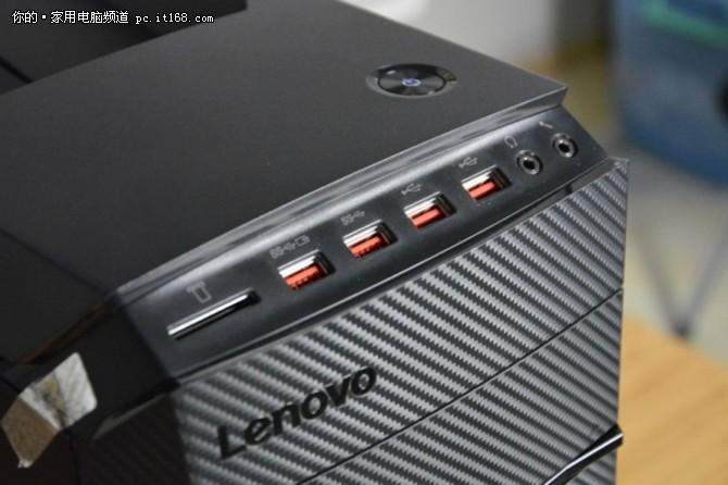 联想IdeaCentre Y700游戏主机评测