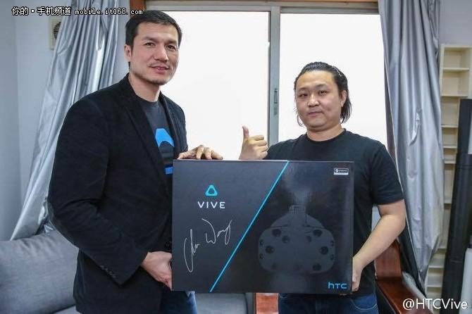 HTC vive消费者版正式发货
