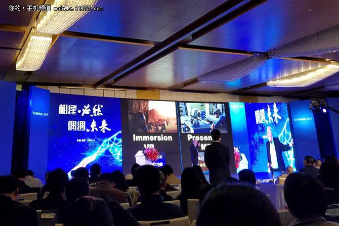 KK预言演讲 VR是智能手机后下一个平台