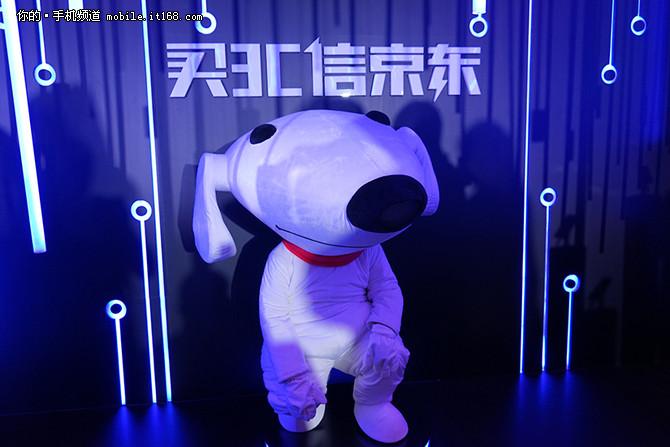 玩3C专属频道 京东3C购物节启动