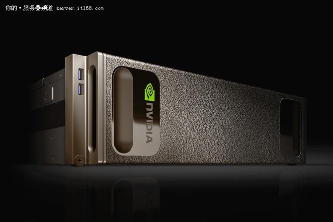 NVIDIA发布全球首款深度学习超级计算机