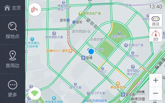 互联网化车载导航 揭秘高德地图车机版