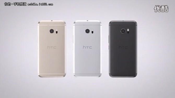 不等发布会 HTC 10官方视频提前偷跑