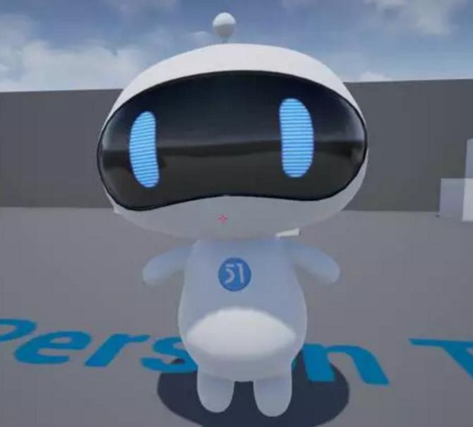 智齿科技携手无忧我房 VR+AI新品亮相