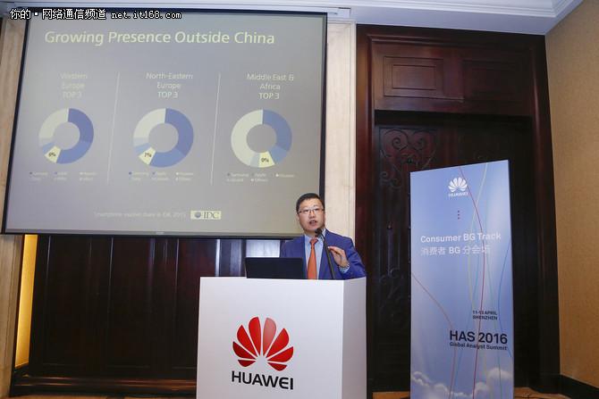 华为:消费者业务改变产业格局的新机遇