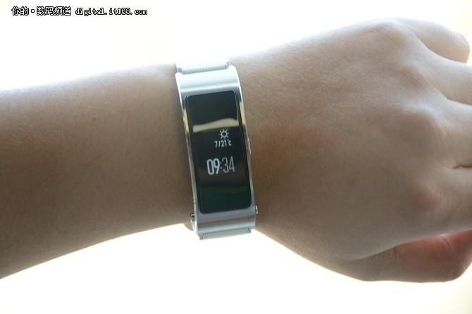 时尚的化身 华为手环B3运动版一手评测