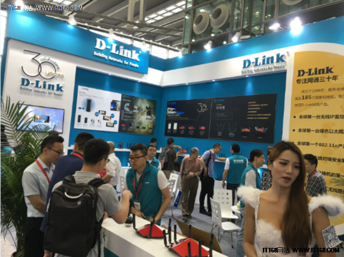 D-Link路由新品强势来袭 DIR-885L开箱