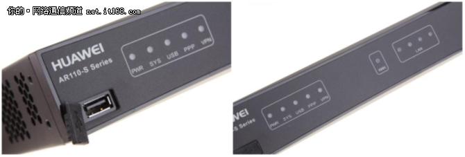 SOHO企业利器 华为AR111-S千兆路由评测