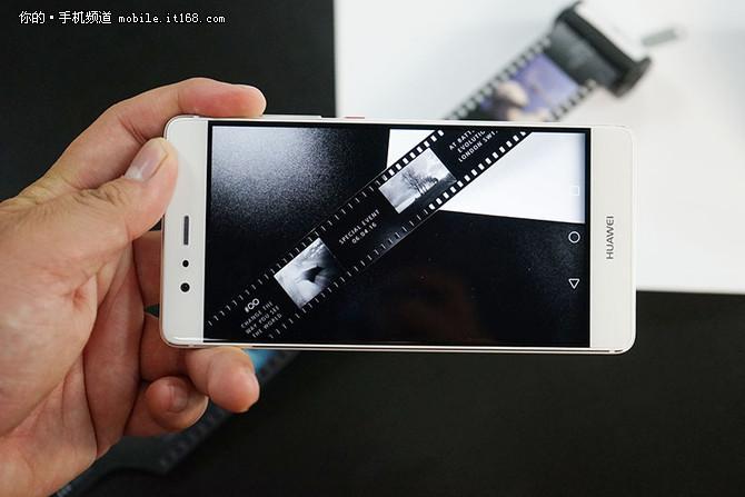 徕卡双摄速降 华为P9电信版仅售2880元