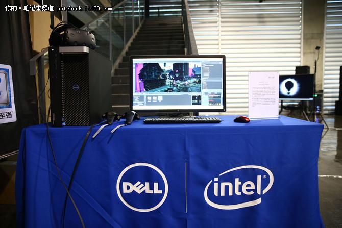 一步到位 戴尔展示虚拟现实解决方案