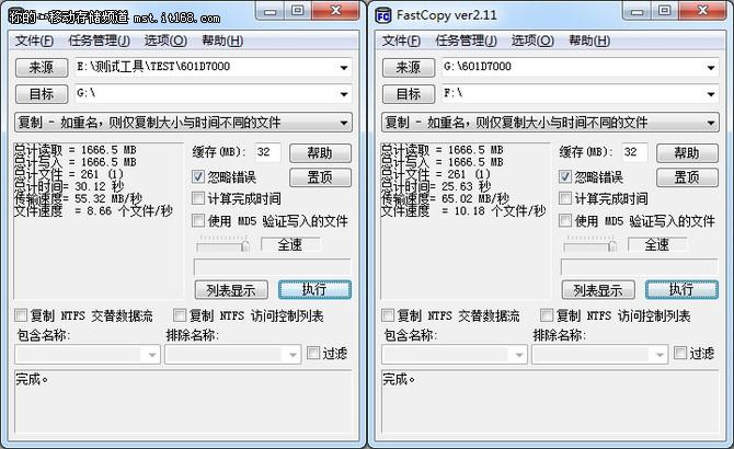 东芝CANVIO PREMIUM移动硬盘-测试&总结