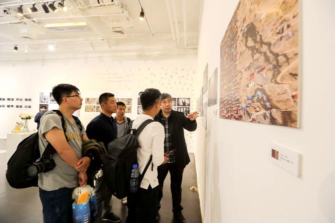 第二届大学生摄影大赛颁奖典礼在京举办