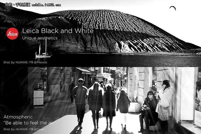 黑白拍摄+大光圈 体验华为P9的徕卡基因