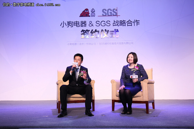 布局除螨产品未来 小狗电器联姻SGS科技