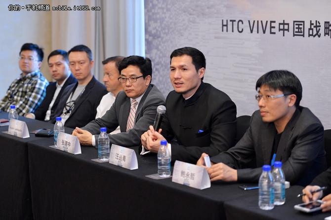 专注内容服务用户HTC VR生态圈大会群访