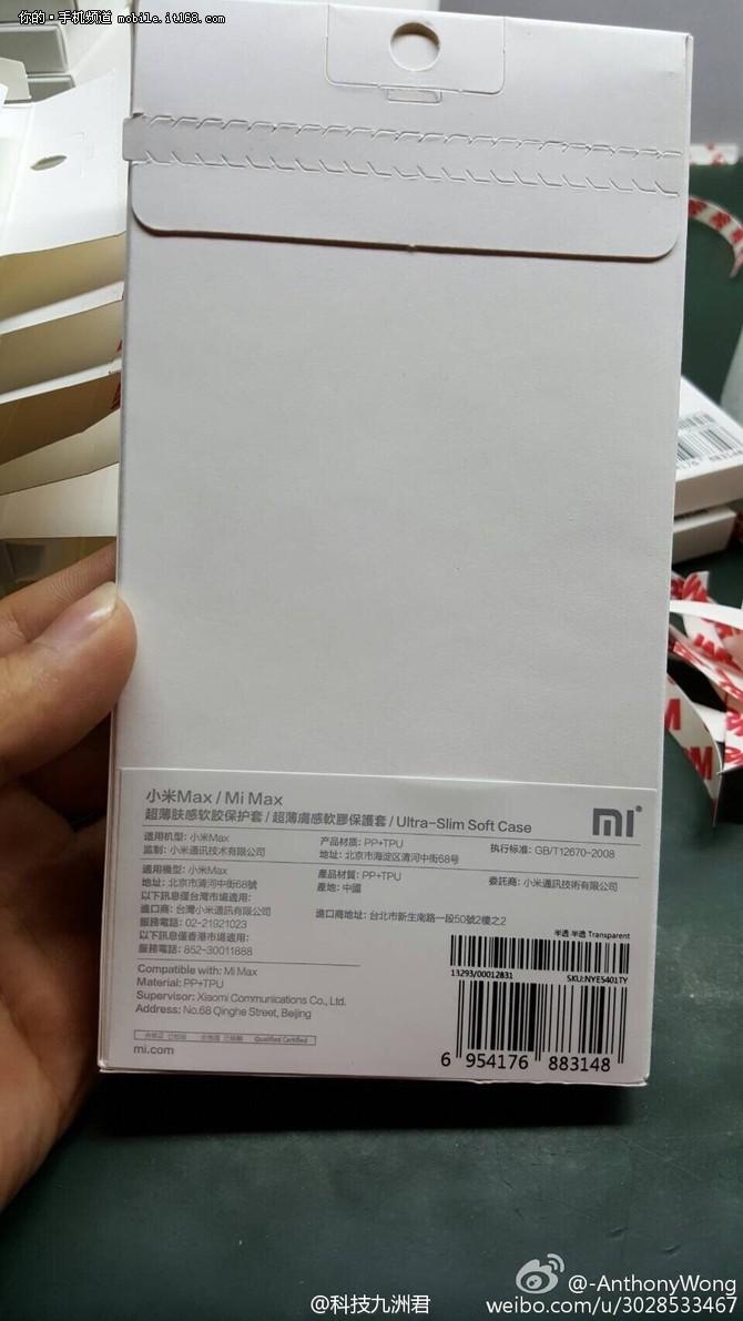 从曝光照片来看,曝光的这款小米Max保护套部中间的开孔应该是小米Max的指纹识别区域。此外,顶部设计的3个开孔,除了其中最大的3.5mm耳机接口之外,应该还预示了小米Max将支持红外功能。另外从包装上来看小米Max保护套为超薄肤感软胶保护套,采用PP+TPU材质,同时我们也可以看出,小米Max或将与香港、台湾地区同步上市。