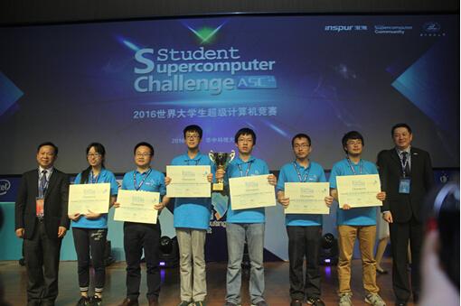 ASC16世界超算大赛:华中科技大学夺冠
