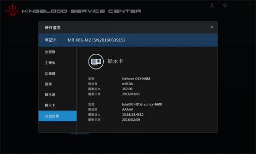 为游戏而生 机械革命电竞服务中心上线