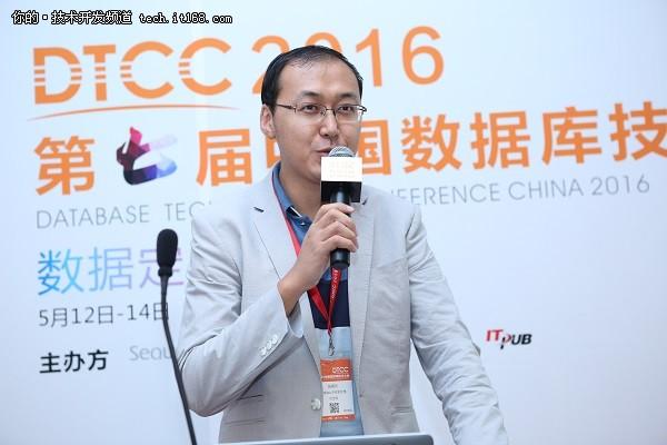 DTCC2016:推荐系统实现电商个性化