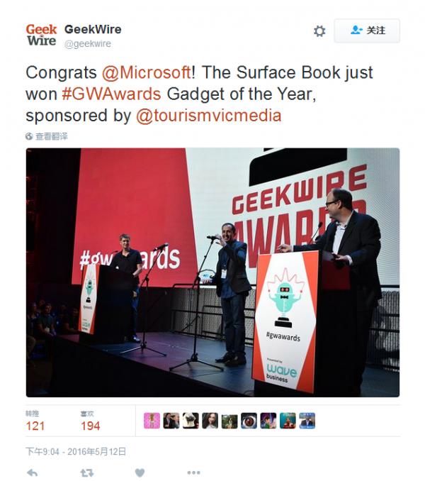 Surface Book获GeekWire年度最佳硬件奖