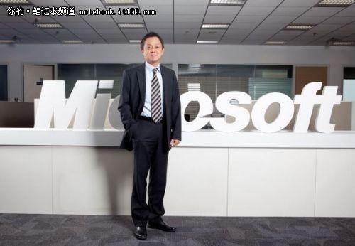 稳健布局多线发展 专访微软中国张永利
