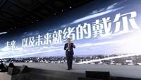 """亚太企业因使用""""未来就绪的IT""""而获益"""