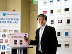 软硬结合卓越品质 慧荣打造高性价比SSD
