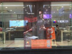 汪峰又有新欢 联手千机团开卖FIIL耳机