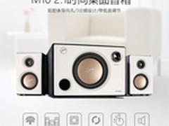 悠悠音乐度炎夏 惠威 M10音箱仅售333元