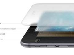 操控革新——金立S8压力感应功能评测