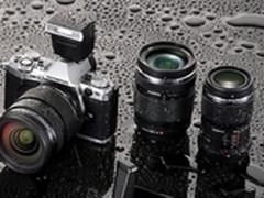 9月前发布 奥林巴斯将推出30mm微距镜头