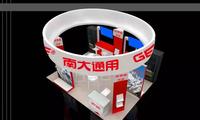 GBASE带你逛中国数据库技术大会